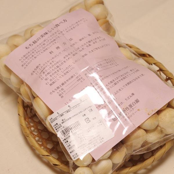 もち麩 山口名産 手作り 80g入り|choshuen-y|03