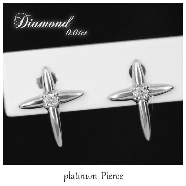 ピアス レディース Pt950 プラチナ ダイヤモンド 0.01ct クロス ジュエリー アクセサリー ピアス 送料無料