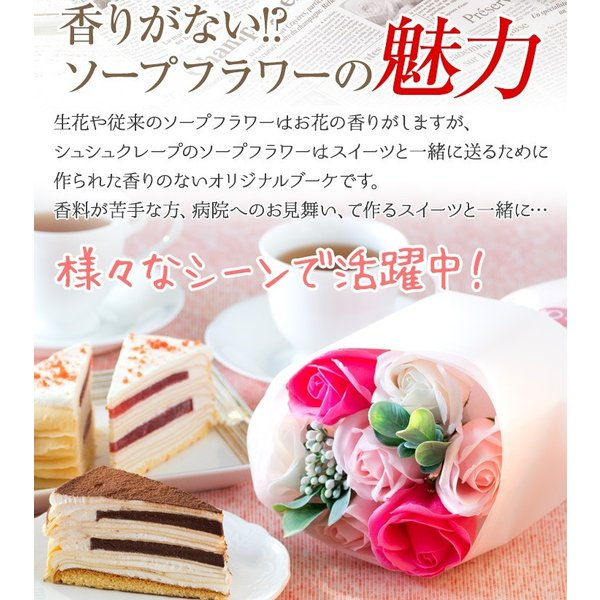 花 ブーケ プレゼント 誕生日 発表会 プチギフト ソープフラワー 歓迎会 花束 シャボンフラワー ブーケ ソープフラワーブーケ(バラ3輪入)|chouchoucrepe-gift|10