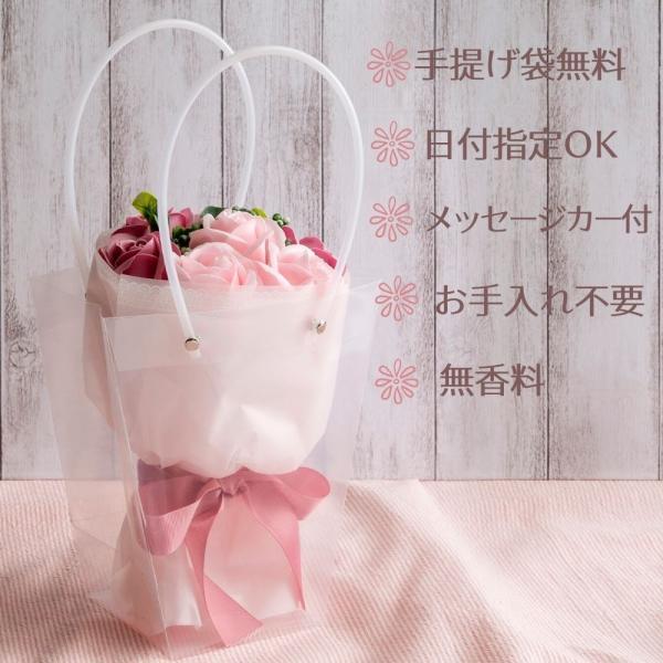 花束 花 ブーケ プレゼント 誕生日 発表会 プチギフト ソープフラワー シャボンフラワー ブーケ(バラ11輪入り)ソープフラワーブーケ|chouchoucrepe-gift|02