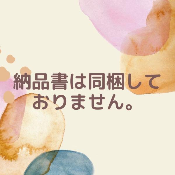 母の日 ギフト スイーツ 花 お菓子 2019 ギフト チョコ 誕生日 送料無料(東北北海道600円追加) 手作り ミルクレープ 2個 生チョコ ストロベリー|chouchoucrepe-gift|13