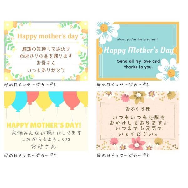 母の日 ギフト スイーツ 花 お菓子 2019 ギフト チョコ 誕生日 送料無料(東北北海道600円追加) 手作り ミルクレープ 4個 生チョコ ストロベリー|chouchoucrepe-gift|15