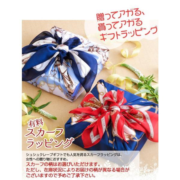 母の日 ギフト スイーツ 花 お菓子 2019 ギフト チョコ 誕生日 送料無料(東北北海道600円追加) 手作り ミルクレープ 4個 生チョコ ストロベリー|chouchoucrepe-gift|09