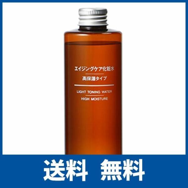 無印良品 エイジングケア化粧水・高保湿タイプ 200ml|chouettehk