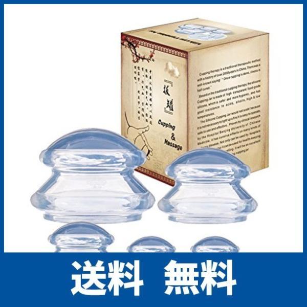 吸玉 真空 シリコーン マッサージカップ 吸い玉 マッサージ カッピングセット ために筋肉痛救済,男女兼用,透明,5個,L|chouettehk