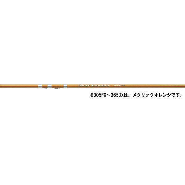 シマノ サーフランダー 365EX 【 保証書付き 】