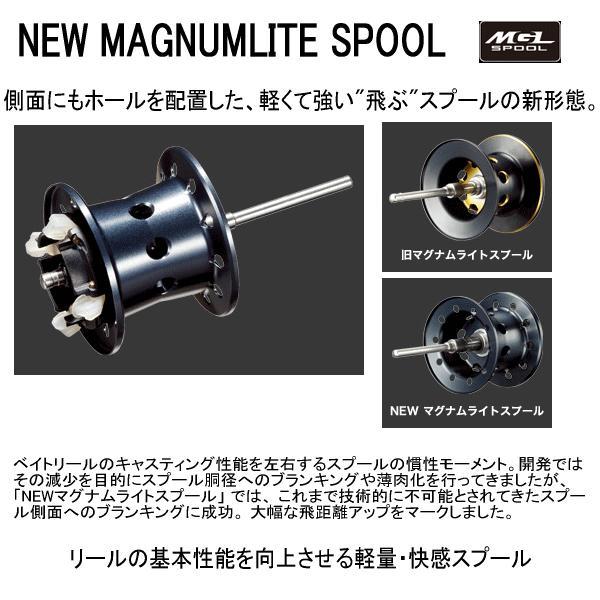 ≪'17年2月新商品!≫ シマノ クロナーク MGL 151XG (左)