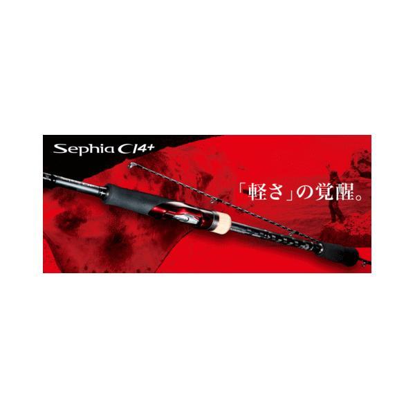 ≪'17年6月新商品!≫ シマノ '17 セフィア CI4+ S803ML 〔仕舞寸法 128.9cm〕 【保証書付】