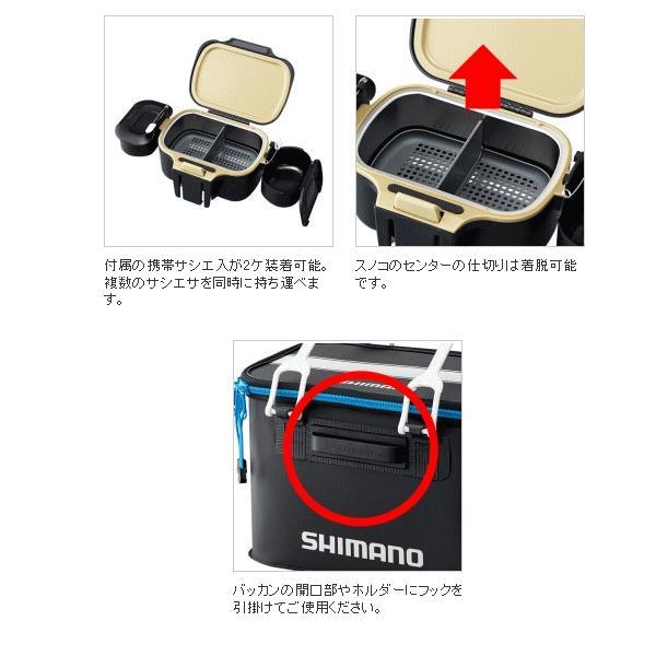 ≪新商品!≫ シマノ サーモベイト ステン スペシャル CS-133N リミテッドブラック