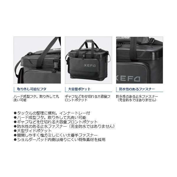 ≪'17年9月新商品!≫ シマノ XEFO・ロック トラバース バッグ BA-224Q タングステン 45L