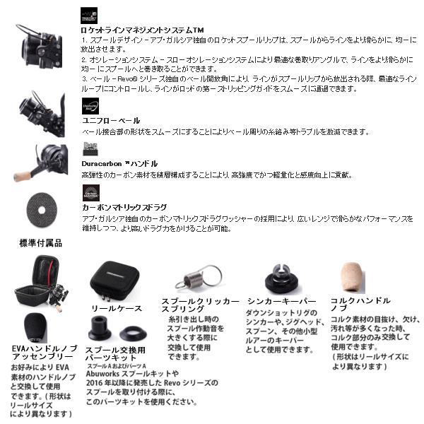 ≪'18年3月新商品!≫ アブガルシア レボ エムジーエクストリーム スピニング Revo MGXtreme 2500S