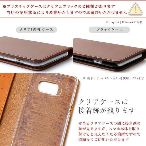 栃木レザー ZenFone max pro live l1 ケース 手帳型 本革ケース zenfone5 スマホケース ゼンフォンマックス おしゃれ 日本製 スマホカバー カバー simフリー|choupet|12