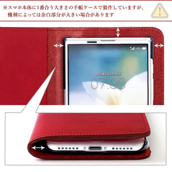 栃木レザー ZenFone max pro live l1 ケース 手帳型 本革ケース zenfone5 スマホケース ゼンフォンマックス おしゃれ 日本製 スマホカバー カバー simフリー|choupet|13