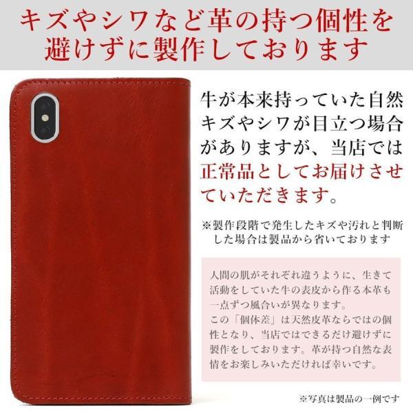 栃木レザー ZenFone max pro live l1 ケース 手帳型 本革ケース zenfone5 スマホケース ゼンフォンマックス おしゃれ 日本製 スマホカバー カバー simフリー|choupet|16