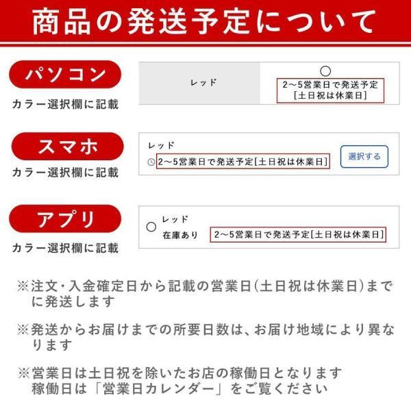 栃木レザー ZenFone max pro live l1 ケース 手帳型 本革ケース zenfone5 スマホケース ゼンフォンマックス おしゃれ 日本製 スマホカバー カバー simフリー|choupet|18