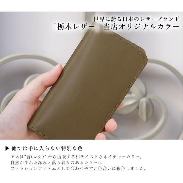 栃木レザー ZenFone max pro live l1 ケース 手帳型 本革ケース zenfone5 スマホケース ゼンフォンマックス おしゃれ 日本製 スマホカバー カバー simフリー|choupet|08