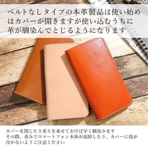 栃木レザー シムフリー マルチケース HUAWEI Moto ZenFone 京セラ Blade 手帳 スマホケース 手帳型 本革ケース カバー 横 SIMfree おしゃれ 日本製|choupet|12