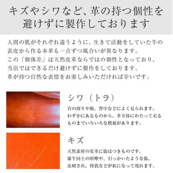 栃木レザー シムフリー マルチケース HUAWEI Moto ZenFone 京セラ Blade 手帳 スマホケース 手帳型 本革ケース カバー 横 SIMfree おしゃれ 日本製|choupet|13