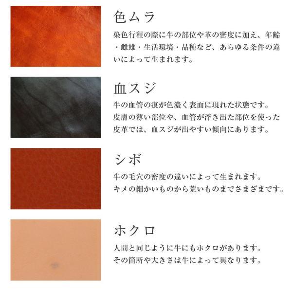 栃木レザー シムフリー マルチケース HUAWEI Moto ZenFone 京セラ Blade 手帳 スマホケース 手帳型 本革ケース カバー 横 SIMfree おしゃれ 日本製|choupet|14