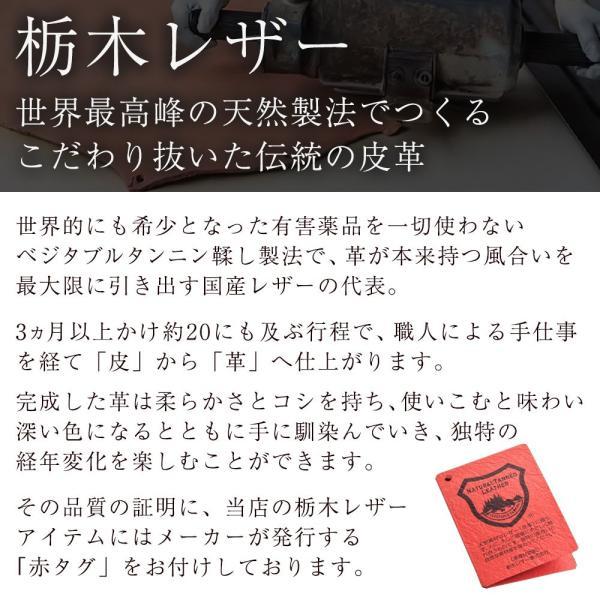 栃木レザー シムフリー マルチケース HUAWEI Moto ZenFone 京セラ Blade 手帳 スマホケース 手帳型 本革ケース カバー 横 SIMfree おしゃれ 日本製|choupet|15