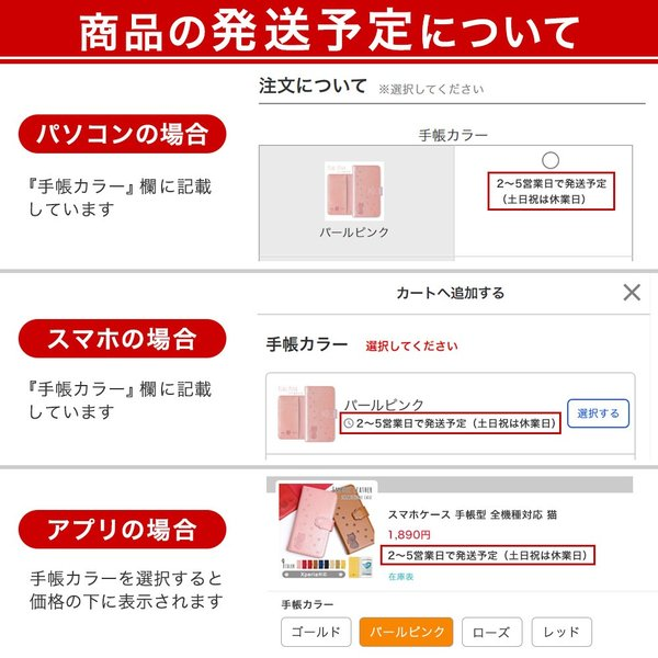 栃木レザー シムフリー マルチケース HUAWEI Moto ZenFone 京セラ Blade 手帳 スマホケース 手帳型 本革ケース カバー 横 SIMfree おしゃれ 日本製|choupet|16