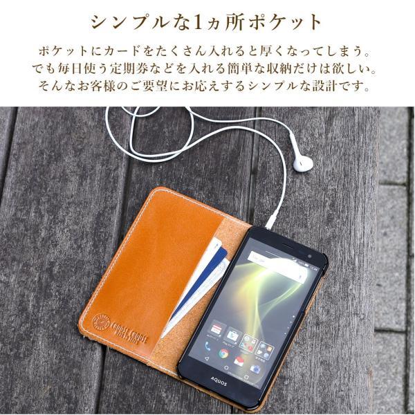 栃木レザー シムフリー マルチケース HUAWEI Moto ZenFone 京セラ Blade 手帳 スマホケース 手帳型 本革ケース カバー 横 SIMfree おしゃれ 日本製|choupet|07