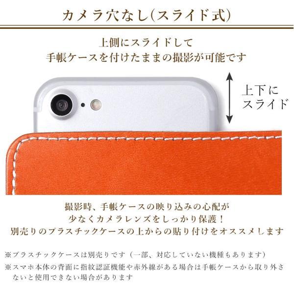 栃木レザー シムフリー マルチケース HUAWEI Moto ZenFone 京セラ Blade 手帳 スマホケース 手帳型 本革ケース カバー 横 SIMfree おしゃれ 日本製|choupet|09