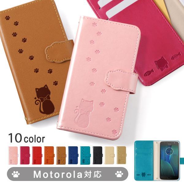Moto g7 Plus e5 g6 スマホケース 手帳型 Motorola z3 Play ケース モトローラ レザー調 おしゃれ スマホカバー カバー simフリー 猫 ねこ|choupet