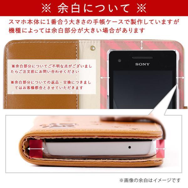 Moto g7 Plus e5 g6 スマホケース 手帳型 Motorola z3 Play ケース モトローラ レザー調 おしゃれ スマホカバー カバー simフリー 猫 ねこ|choupet|07