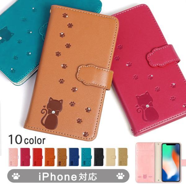 iPhone11 ケース iPhone XR iPhone8 iPhone7 iphoneケース iPhone11pro 手帳 iphone スマホケース 手帳型 カバー 横 アイフォン おしゃれ 猫 ねこ|choupet