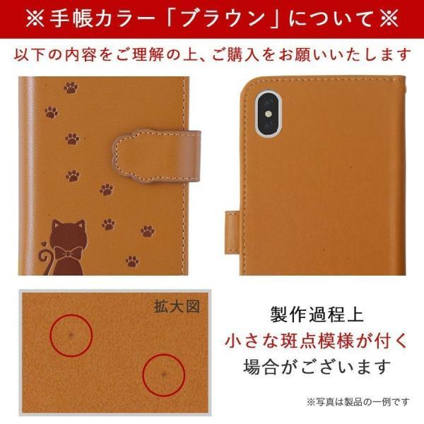 iPhone11 ケース iPhone XR iPhone8 iPhone7 iphoneケース iPhone11pro 手帳 iphone スマホケース 手帳型 カバー 横 アイフォン おしゃれ 猫 ねこ|choupet|15