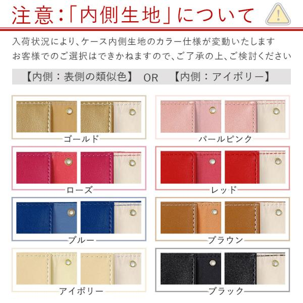 iPhone11 ケース iPhone XR iPhone8 iPhone7 iphoneケース iPhone11pro 手帳 iphone スマホケース 手帳型 カバー 横 アイフォン おしゃれ 猫 ねこ|choupet|16