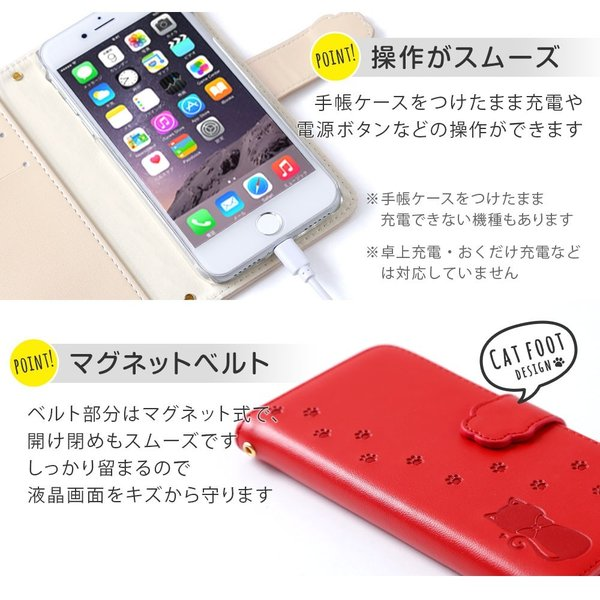 iPhone11 ケース iPhone XR iPhone8 iPhone7 iphoneケース iPhone11pro 手帳 iphone スマホケース 手帳型 カバー 横 アイフォン おしゃれ 猫 ねこ|choupet|04