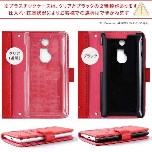 iPhone11 ケース iPhone XR iPhone8 iPhone7 iphoneケース iPhone11pro 手帳 iphone スマホケース 手帳型 カバー 横 アイフォン おしゃれ 猫 ねこ|choupet|06