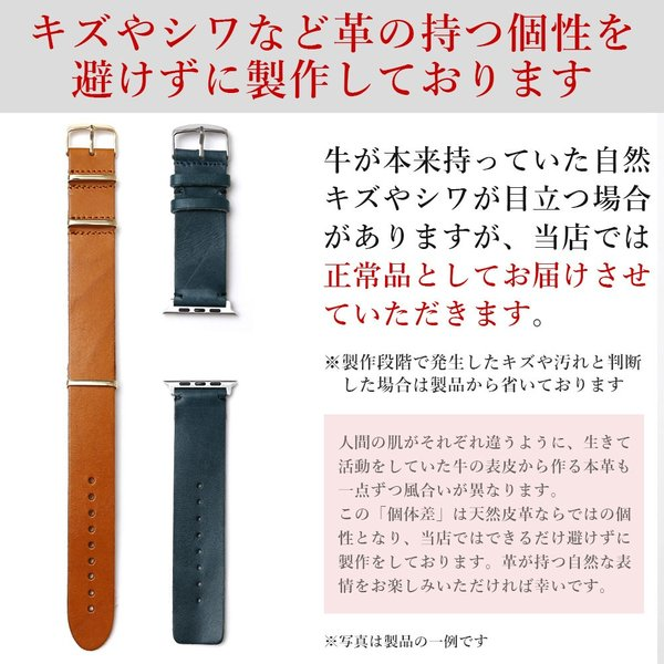 時計ベルト 革 18mm 20mm 22mm 24mm 腕時計 ベルト 替えベルト クロムエクセルレザー 本革 牛革 交換 メンズ レディース おしゃれ NATOタイプ choupet 09