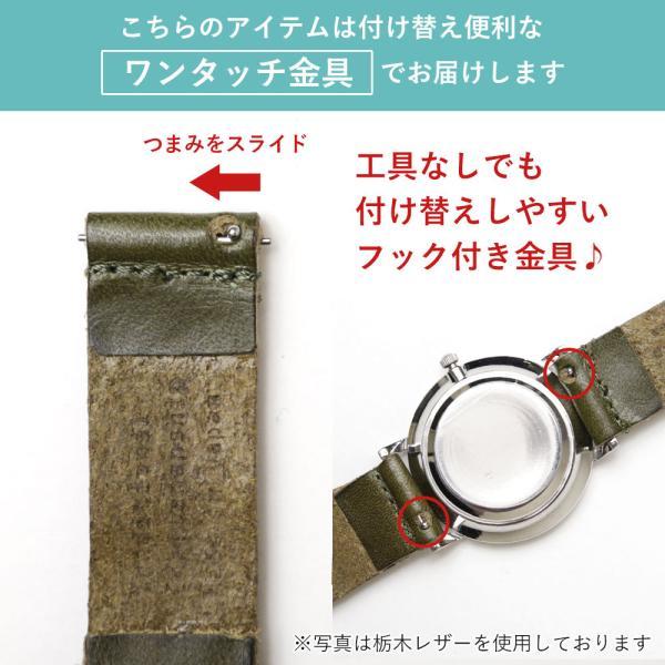 時計ベルト 革 18mm 20mm 22mm 24mm 12mm 14mm 16mm 17mm 腕時計 ベルト 替えベルト 栃木レザー 本革 牛革 交換 おしゃれ メンズ レディース|choupet|11