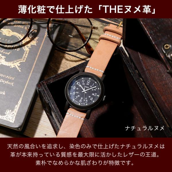 時計ベルト 革 18mm 20mm 22mm 24mm 12mm 14mm 16mm 17mm 腕時計 ベルト 替えベルト 栃木レザー 本革 牛革 交換 おしゃれ メンズ レディース|choupet|08