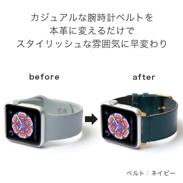Apple watch バンド ベルト series 5 4 3 アップルウォッチ5 革 38mm 40mm 44mm 42mm 本革 栃木レザー 牛革 交換 おしゃれ メンズ レディース ミリタリー|choupet|04