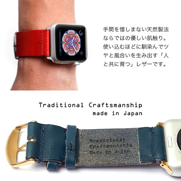 Apple watch バンド ベルト series 5 4 3 アップルウォッチ5 革 38mm 40mm 44mm 42mm 本革 栃木レザー 牛革 交換 おしゃれ メンズ レディース ミリタリー|choupet|08