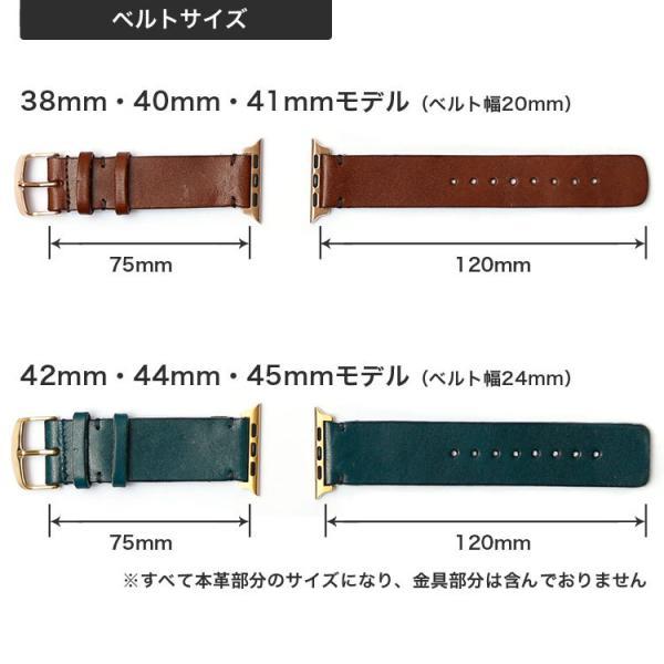Apple watch バンド ベルト series 5 4 3 アップルウォッチ5 革 38mm 40mm 44mm 42mm 本革 栃木レザー 牛革 交換 おしゃれ メンズ レディース ミリタリー|choupet|09