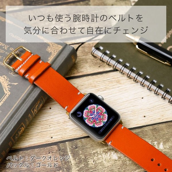 Apple watch バンド ベルト series 5 4 3 アップルウォッチ5 革 38mm 40mm 44mm 42mm 本革 栃木レザー 牛革 交換 おしゃれ メンズ レディース ミリタリー choupet 02