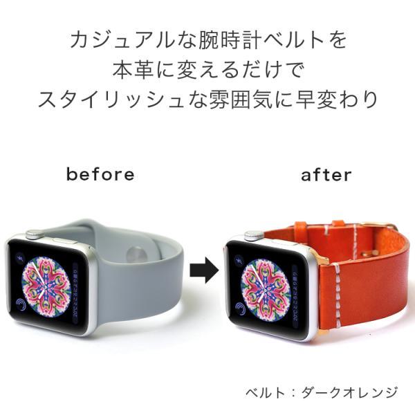 Apple watch バンド se series 6 ベルト 3 5 おしゃれ 本革 栃木レザー アップルウォッチ6 アップルウォッチse アップルウォッチ3 女性 レディース 40mm 42mm|choupet|04