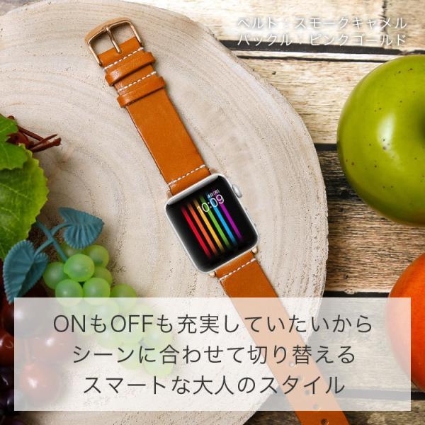 Apple watch バンド se series 6 ベルト 3 5 おしゃれ 本革 栃木レザー アップルウォッチ6 アップルウォッチse アップルウォッチ3 女性 レディース 40mm 42mm|choupet|05