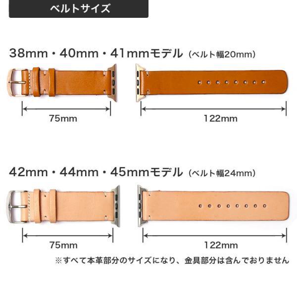 Apple watch バンド se series 6 ベルト 3 5 おしゃれ 本革 栃木レザー アップルウォッチ6 アップルウォッチse アップルウォッチ3 女性 レディース 40mm 42mm|choupet|10
