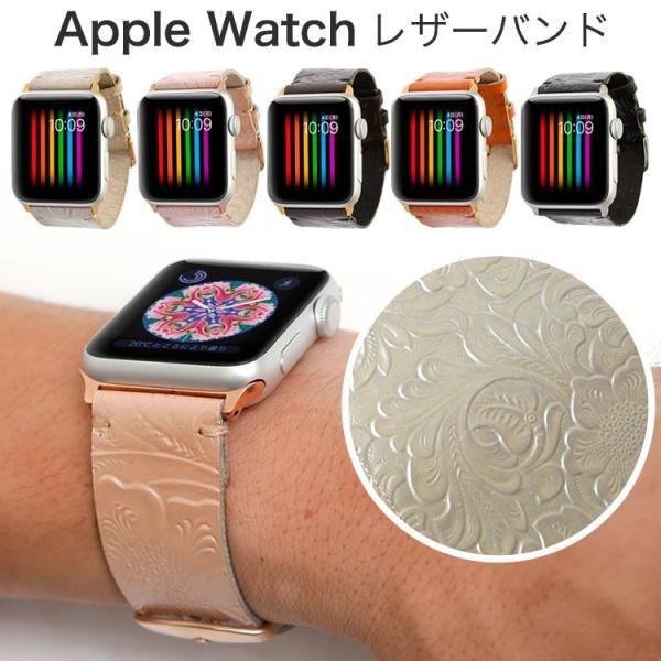 Apple watch バンド ベルト series 5 4 3 アップルウォッチ5 革 38mm 40mm 44mm 42mm 本革 エンボスレザー 牛革 交換 おしゃれ メンズ レディース|choupet