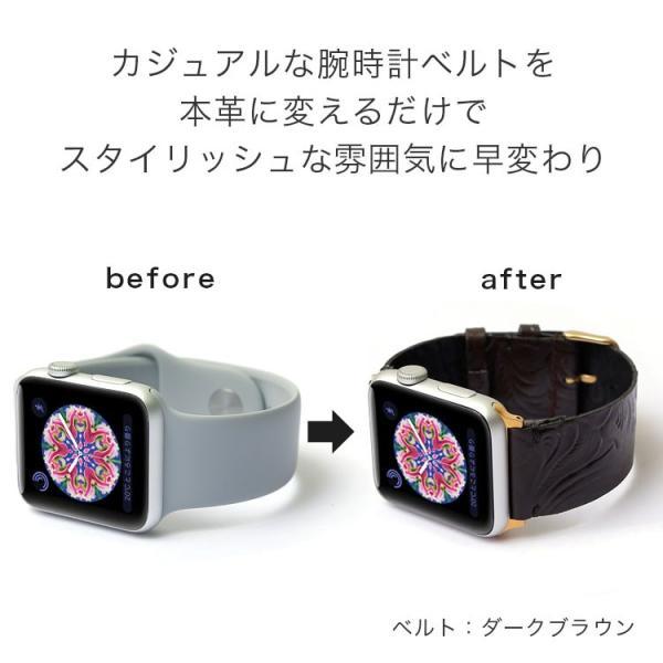 Apple watch バンド ベルト series 5 4 3 アップルウォッチ5 革 38mm 40mm 44mm 42mm 本革 エンボスレザー 牛革 交換 おしゃれ メンズ レディース|choupet|04