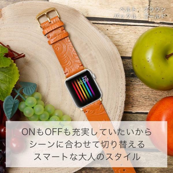 Apple watch バンド ベルト series 5 4 3 アップルウォッチ5 革 38mm 40mm 44mm 42mm 本革 エンボスレザー 牛革 交換 おしゃれ メンズ レディース|choupet|05