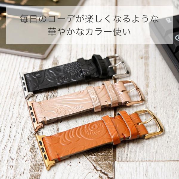 Apple watch バンド ベルト series 5 4 3 アップルウォッチ5 革 38mm 40mm 44mm 42mm 本革 エンボスレザー 牛革 交換 おしゃれ メンズ レディース|choupet|06