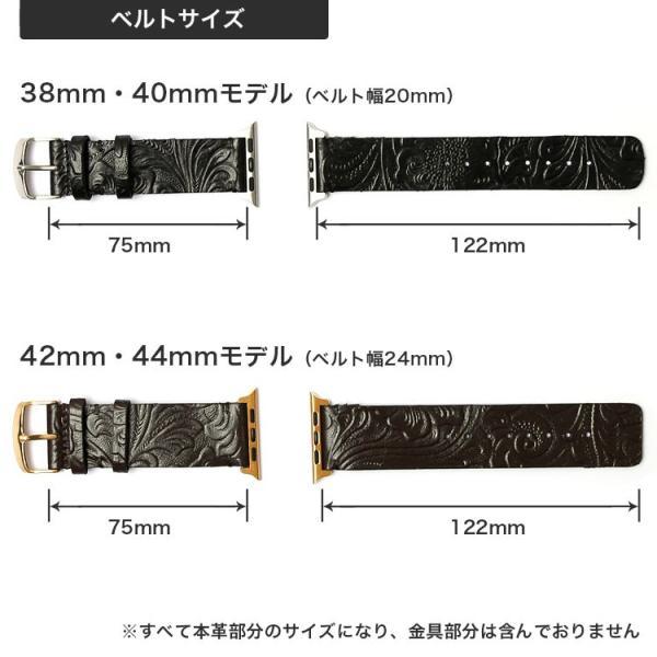 Apple watch バンド ベルト series 5 4 3 アップルウォッチ5 革 38mm 40mm 44mm 42mm 本革 エンボスレザー 牛革 交換 おしゃれ メンズ レディース|choupet|08