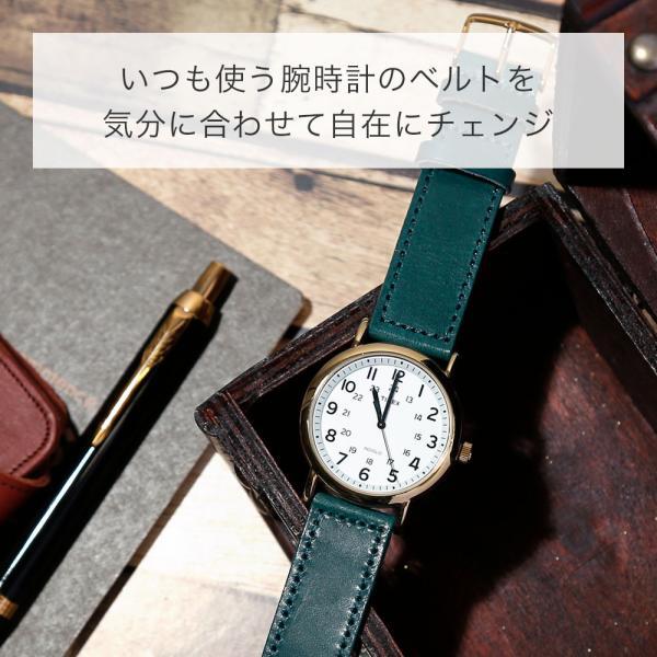 時計ベルト 革 18mm 20mm 22mm 24mm 腕時計 ベルト 替えベルト 栃木レザー 本革 牛革 交換 メンズ レディース おしゃれ|choupet|03